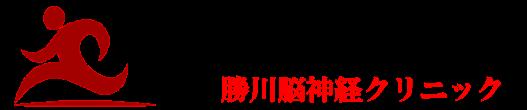 マラソン部 by勝川脳神経クリニック