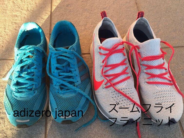 adizero Japan とズームフライフライニット