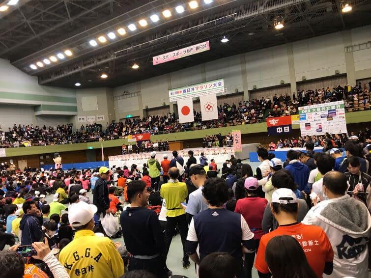 新春春日井マラソン大会2019