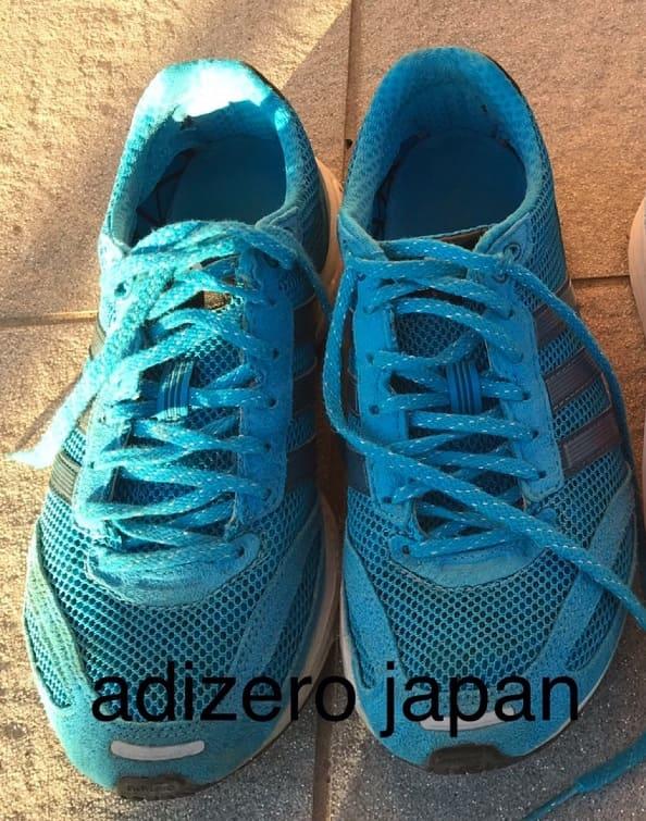 adizero Japan